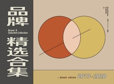 【2019品牌精选合集】