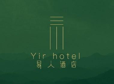 易人酒店品牌设计