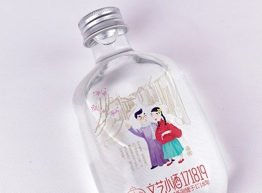 包装设计×酒×171819小酒×火麒麟