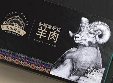 雪上牧歌牛羊肉—徐桂亮品牌设计