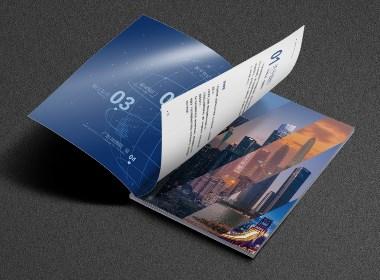 广东省地图院画册设计提案