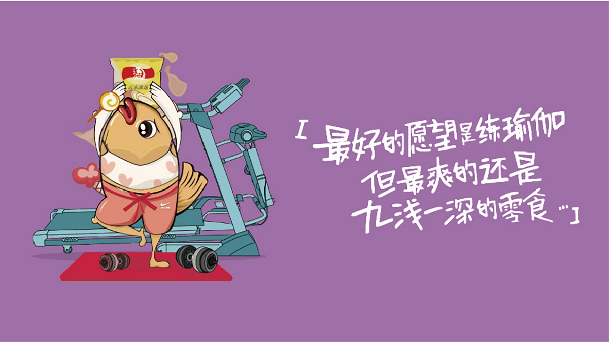 """""""黄花鱼""""品牌策划、形象设计"""