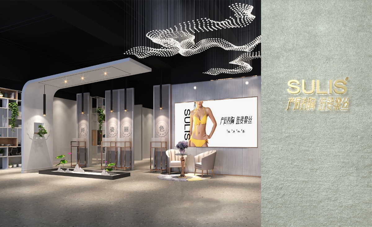 美容美业品牌策划设计、产后修复营销定位、SULIS娑黎丝养胸品牌战略规划设计