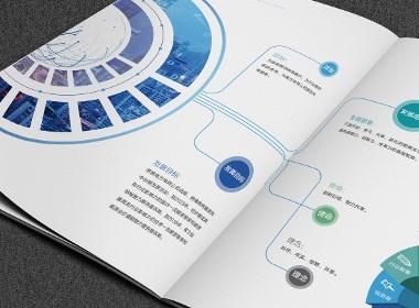 南网能源院画册设计