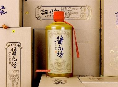 古一设计 X 酱小酒 酱香型白酒包装设计