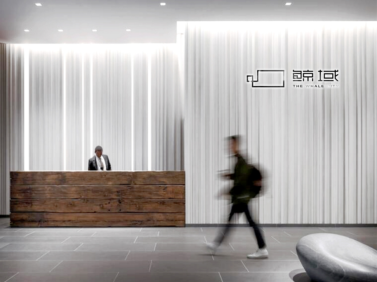 鲸域服务式办公品牌全案设计