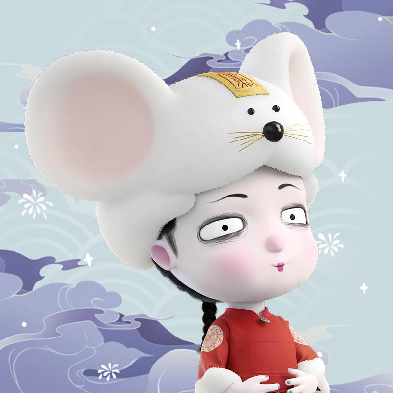 """换上僵小鱼的鼠年头像,就能成为圈友里最靓的""""鼠""""!"""