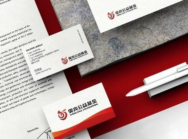 雯亮公益基金-品牌形象设计