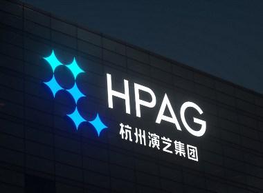 杭州文广演艺集团全新品牌形象设计-巴顿品牌策略设计公司