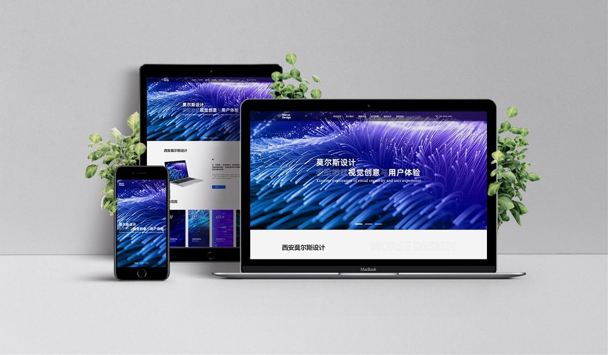【Morse design】I'm back!Web design!
