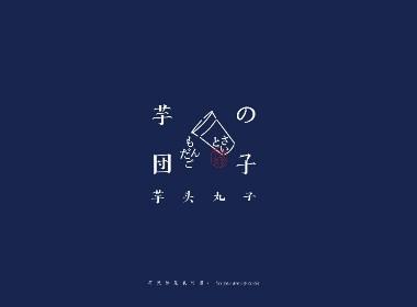 """鲍佳骐:""""芋头丸子""""日式甜品茶饮店"""