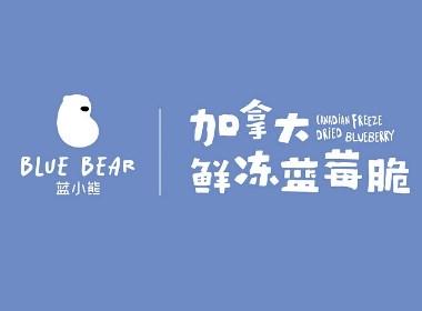 蓝小熊品牌策略与设计-巴顿品牌策略设计公司