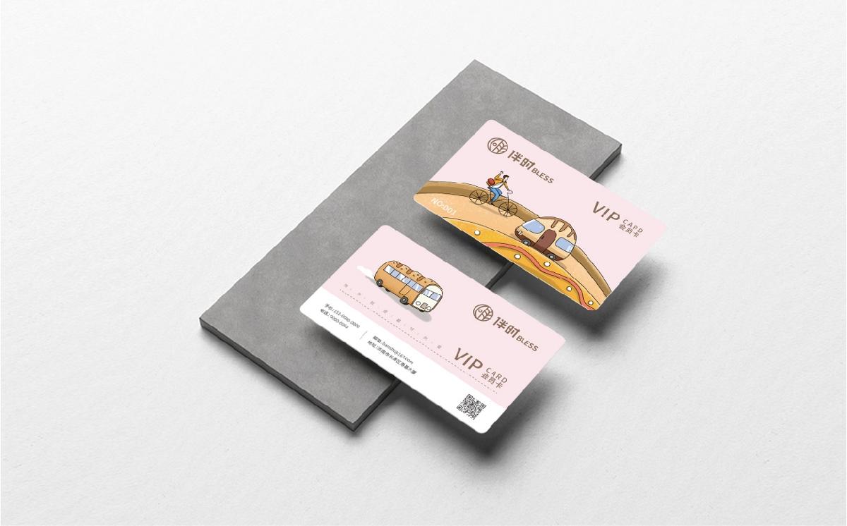 伴时bless-烘焙店品牌设计
