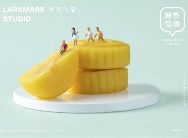 趣味零食电商摄影丨糕点蛋黄酥丨美食摄影培训学员作品