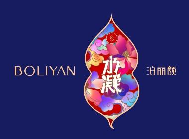 中国风 国潮 化妆品 保健品 食品 logo vi 包装 合集