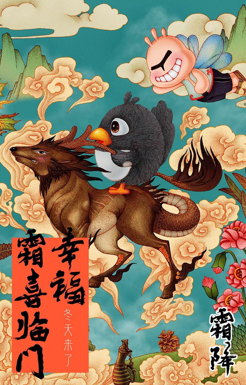 喜鹊包装 | 中国节气,极致浪漫