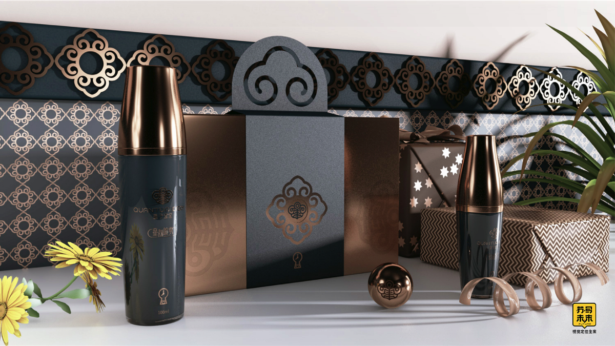【苏写未来案例分享】量子宝宝 美肤化妆品包装设计