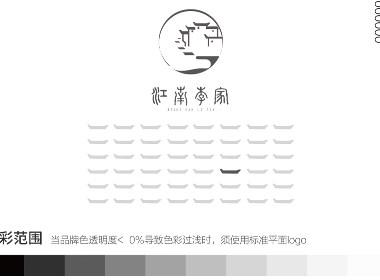 江南题材logo设计