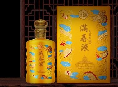 贵族们的养生酒