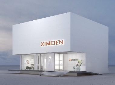 喜美恩皮肤管理中心空间设计-巴顿品牌策略设计公司
