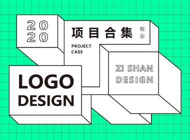 商业品牌LOGO设计合集