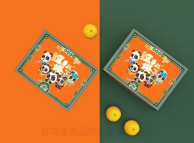 【苏写未来案例分享】必橙大叶 一款水果带你撩霸业