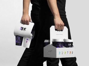 惑水酒水吧跨界品牌全案策划设计-巴顿品牌策略设计公司