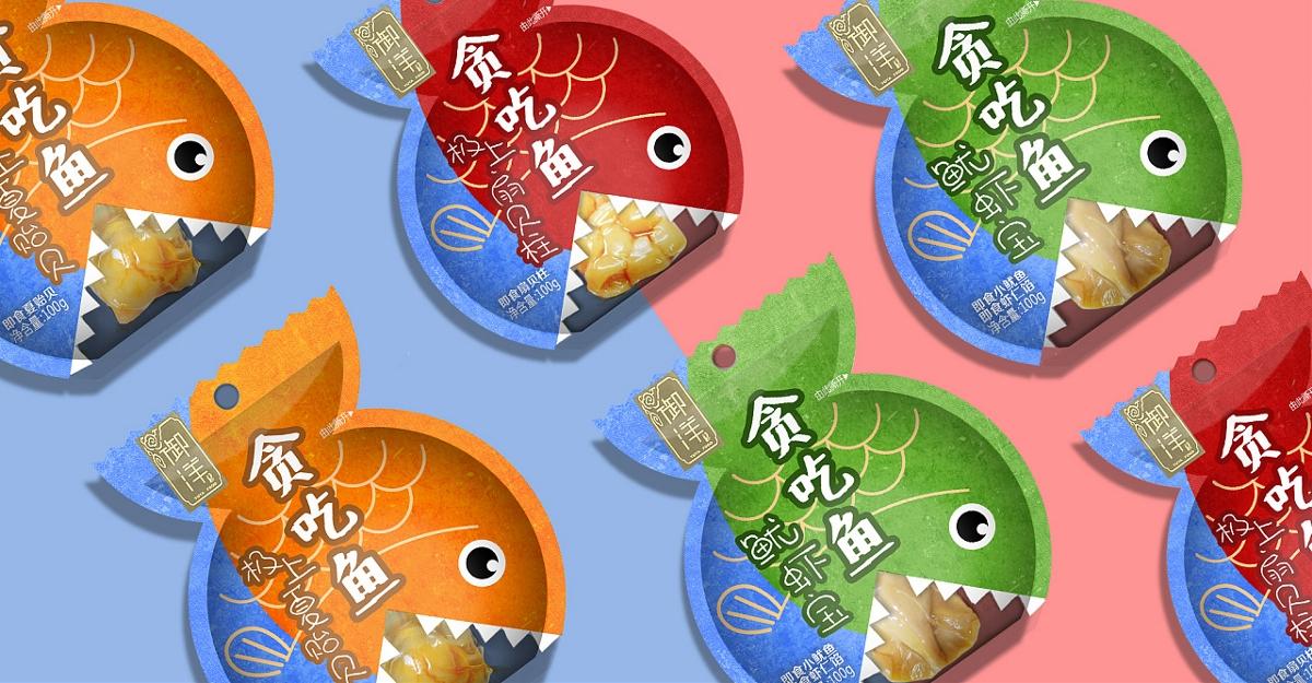 御洋贪吃鱼包装设计