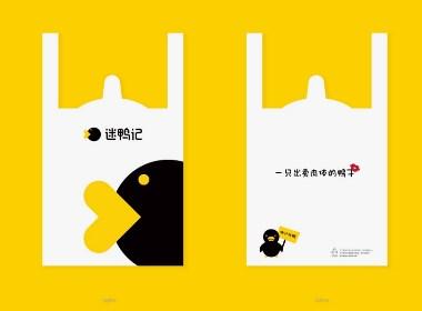 迷鸭记鸭头品牌全案策划与设计-巴顿品牌策略设计公司
