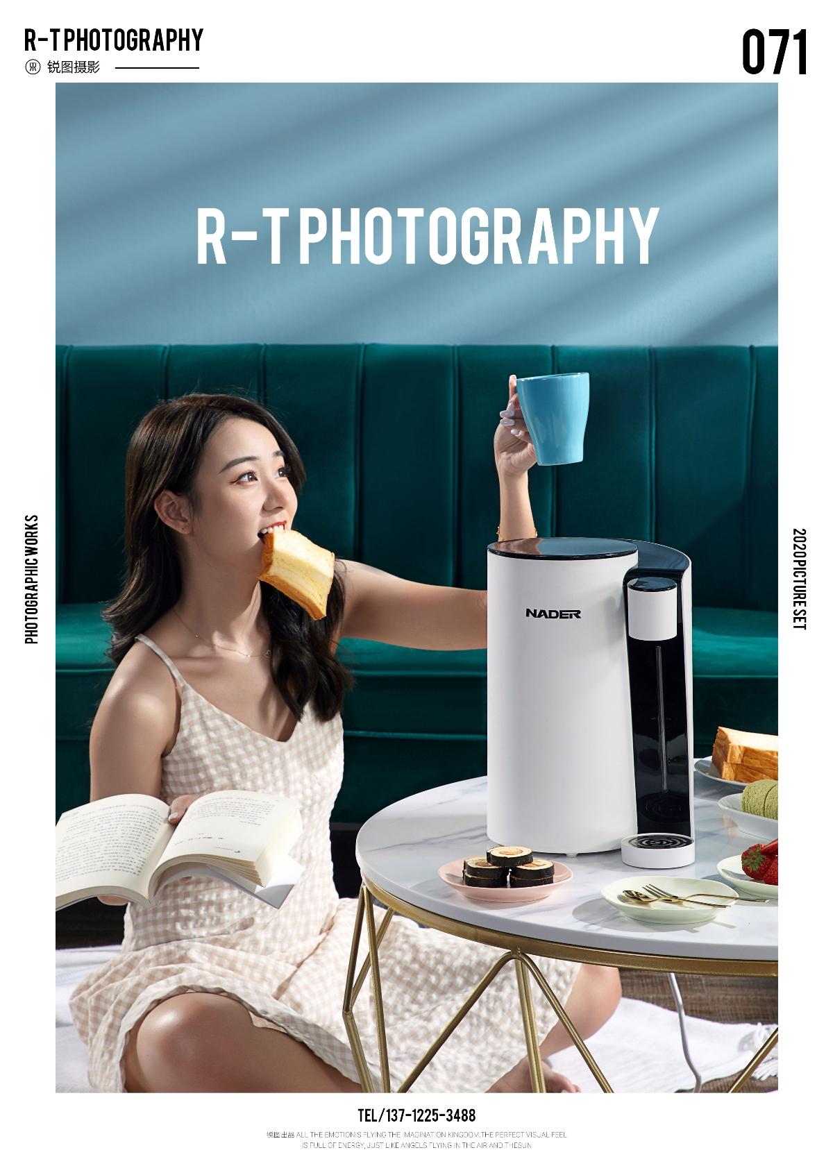 饮水机拍摄_小家电产品摄影 场景静物拍摄-厨房电器-东莞产品摄影-锐图摄影