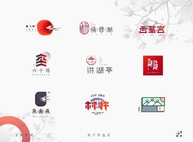 東方古風logo設計