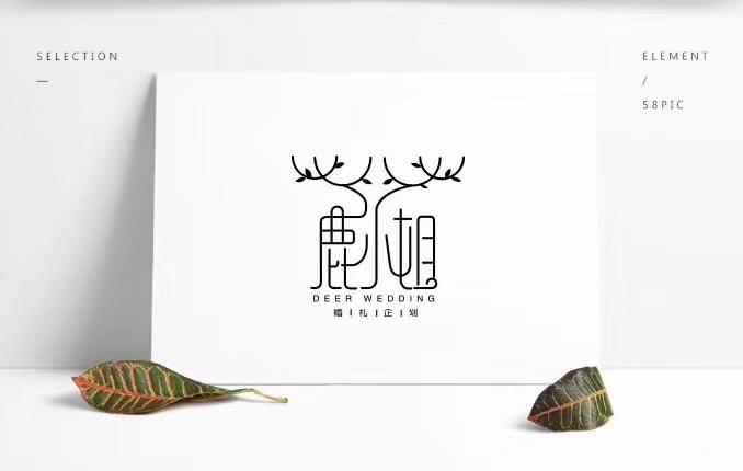 鹿小姐服装品牌logo设计