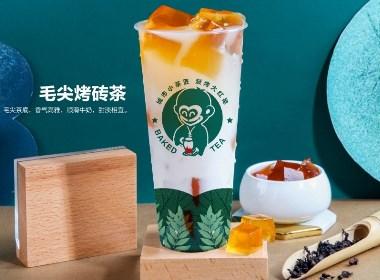 餐饮品牌设计——茶饮店全案升级