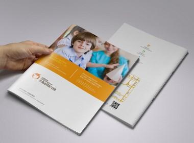 韦斯顿国际幼儿园画册设计