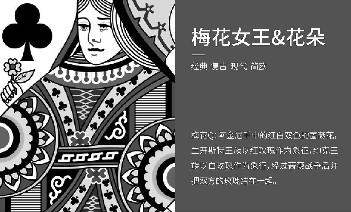 墨啡墨朵×勤略 | 咖啡品牌設計