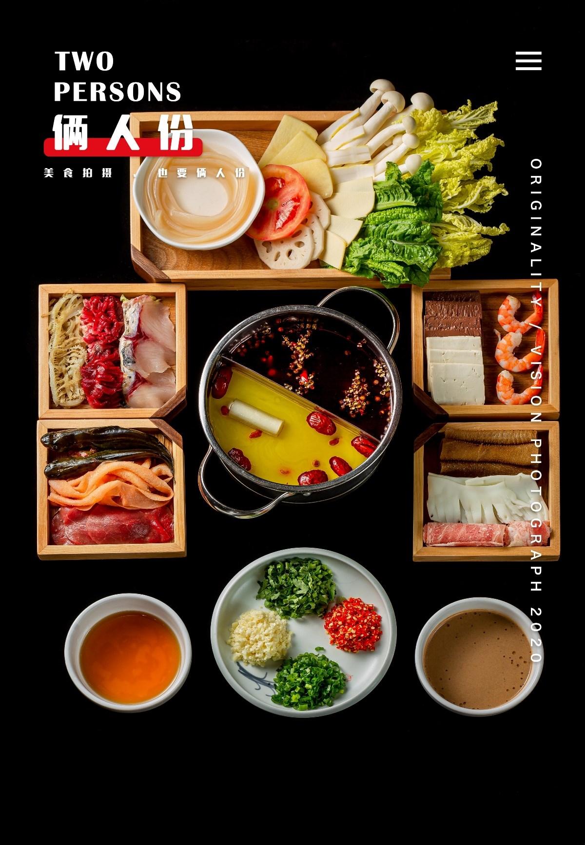 成都新华酒店 菜品 X 俩人份美食摄影 美食拍摄