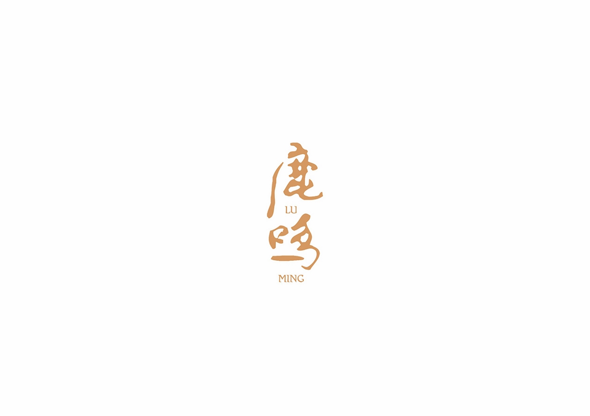 茶叶品牌包装设计公司/一道设计原创