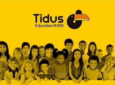 泰德思教育品牌设计