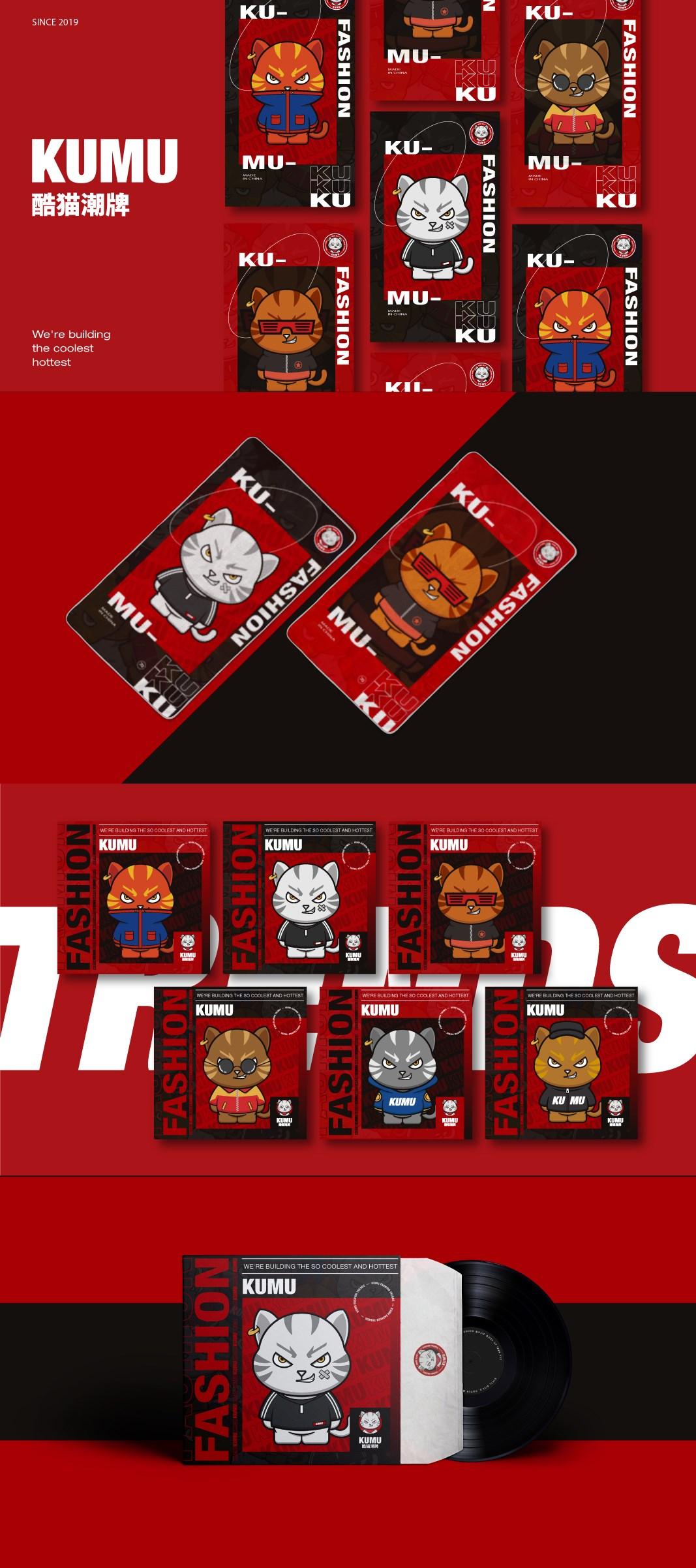 酷猫潮牌 品牌提案