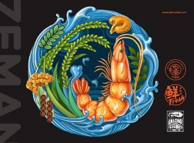 泽满客稻草虾餐饮连锁品牌全案设计