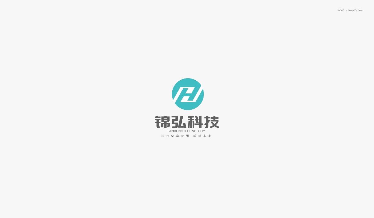 LOGO | 標志合集(中)