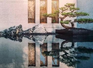 宋都•相贤府——一院江南,一境东方