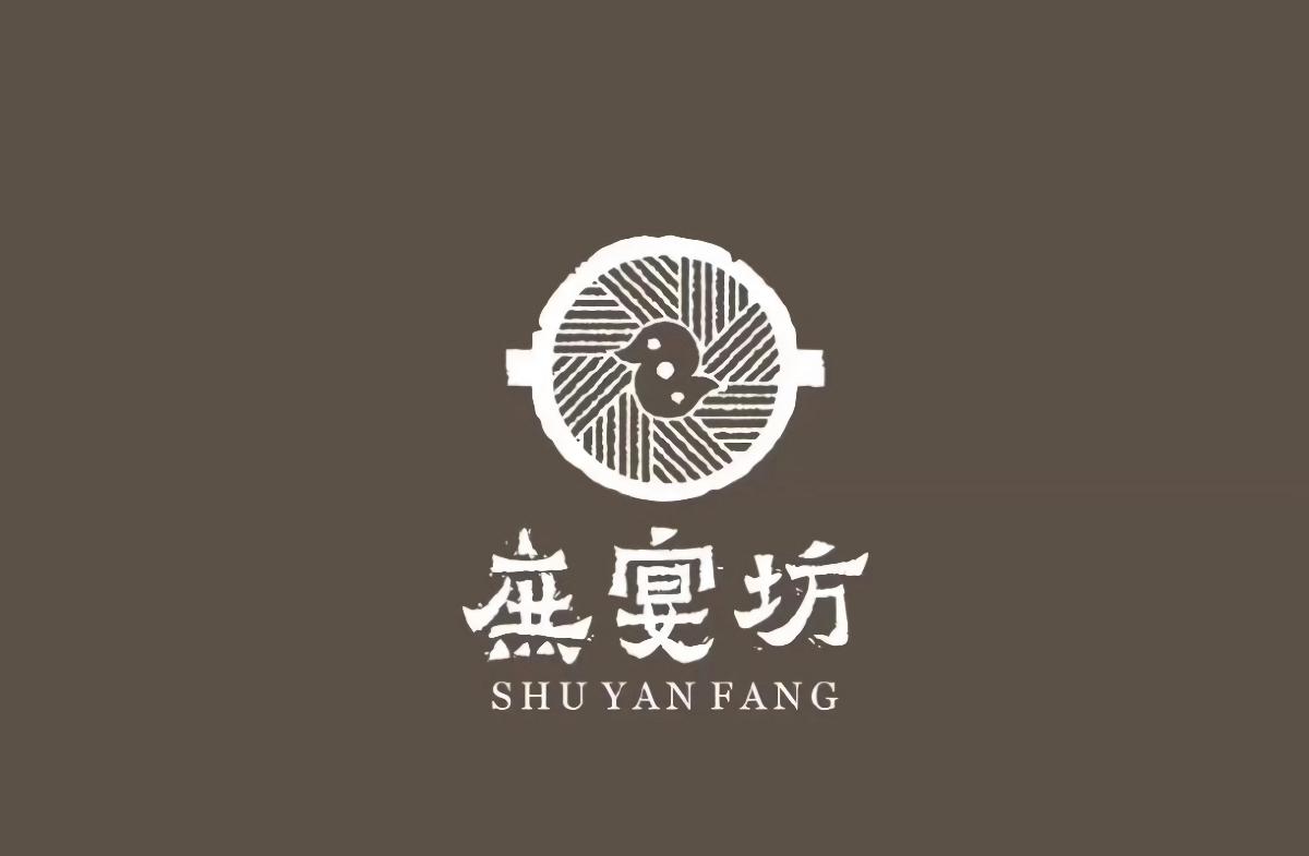 餐饮品牌VI设计