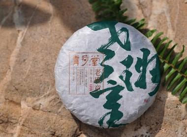 普洱茶包裝-意形社