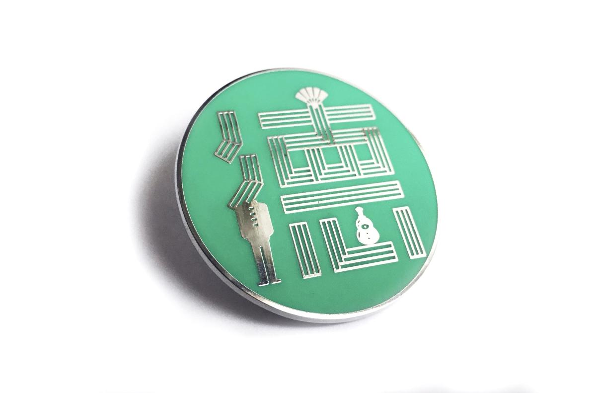骐设计工作室 X 秀兰文化园 文创胸针