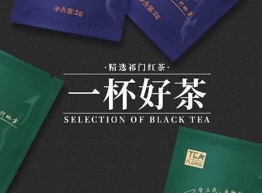 一杯好茶 | 屬于年輕人的精致好茶