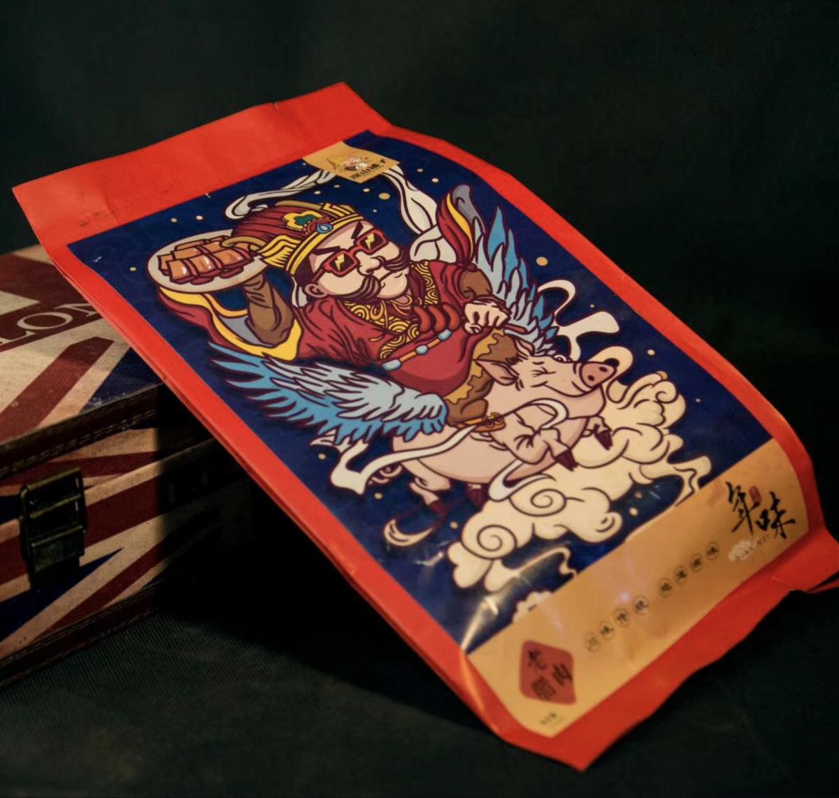 干货 腊肠 豆干 香肠 包装设计 食品包装设计