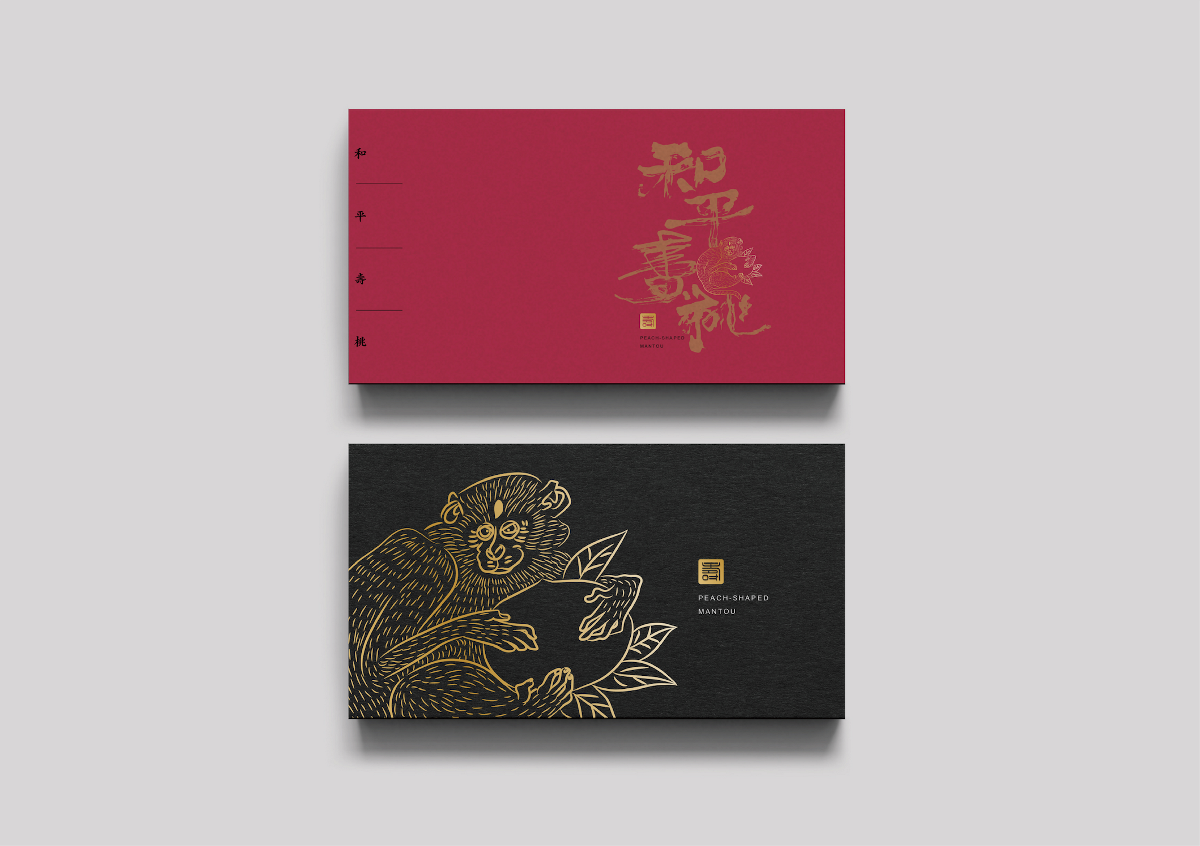 和平寿桃 标志设计