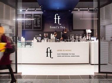 国际化高端茶饮品牌Logo/Vi形象设计-Femi's Tea-席设计