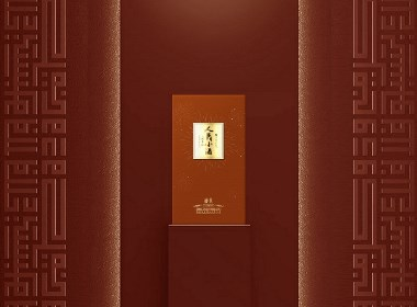 柏星龍x人民小酒 | 融匯成一幅盛世的畫卷